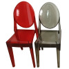 Plastic Chair - Zhejiang Xunda Plastic & Mould Co., Ltd.