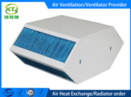 Xiamen Xuan Tejie Environmental Protection Technology Co., Ltd.