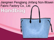 Jiangmen Pengjiang Jinfang Non-Woven Fabric Factory Co., Ltd.
