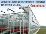 Qingzhou Shengqiang Greenhouse Technology Engineering Co., Ltd.