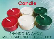 SHANDONG GAOMI MIHE HARDENED OIL CO., LTD.