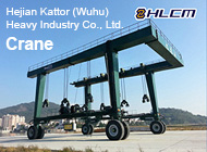 Hejian Kattor (Wuhu) Heavy Industry Co., Ltd.