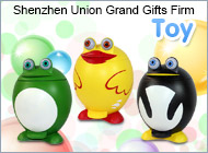 Shenzhen Union Grand Gifts Firm