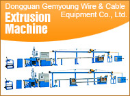 Dongguan Gemyoung Wire & Cable Equipment Co., Ltd.
