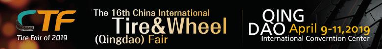 CTF-China International Tire & Rubber Fair
