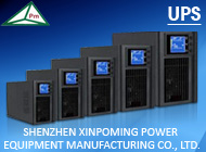 SHENZHEN XINPOMING POWER EQUIPMENT MANUFACTURING CO., LTD.