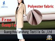 Guangzhou Lanshang Textile Co., Ltd.