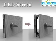 Shenzhen Dazhi Optoelectronic Co., Ltd.