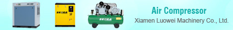 Xiamen Luowei Machinery Co., Ltd.