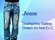 Guangzhou Sailing Dream Im And Ex C