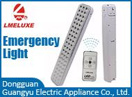 Dongguan Guangyu Electric Appliance Co., Ltd.
