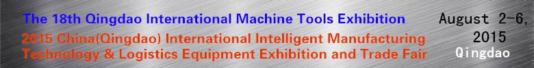 18th China International Machine Tools Expo