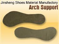 Jinsheng Shoes Material Manufactory