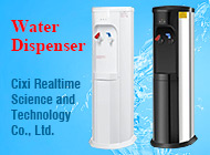 Cixi Realtime Science and Technology Co., Ltd.