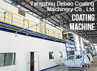 Yangzhou Debao Coating Machinery Co., Ltd.