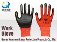 Gaomi Xingyang Labor Protection Products Co., Ltd.