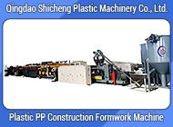 Qingdao Shicheng Plastic Machinery Co., Ltd.