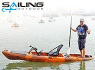 Ningbo Yinzhou Sailing Outdoor Co., Ltd.