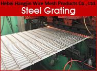 Hebei Hangjin Wire Mesh Products Co., Ltd.