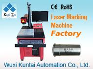 Wuxi Kuntai Automation Co., Ltd.