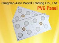 Qingdao Aino Weed Trading Co., Ltd.