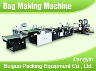 Jiangyin Beiguo Packing Equipment Co., Ltd.