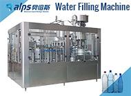 Zhangjiagang Alps Machine Co., Ltd.