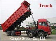 Qingte Group Co., Ltd.