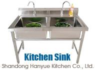 Shandong Hanyue Kitchen Co., Ltd.