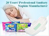 Hangzhou Xiaojiemei Health-Care Products Co., Ltd.