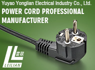 Yuyao Yonglian Electrical Industry Co., Ltd.