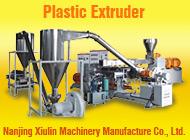 Nanjing Xiulin Machinery Manufacture Co., Ltd.