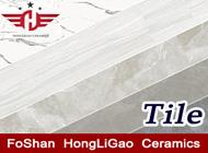 Foshan HongLiGao Trade Co., Ltd.