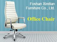 Foshan Xindian Furniture Co., Ltd.