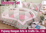 Pujiang Hongan Arts & Crafts Co., Ltd.