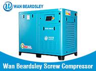 Wan Beardsley Compressor (Shanghai) Co., Ltd.