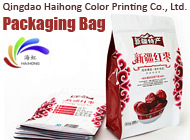 Qingdao Haihong Color Printing Co., Ltd.