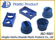 Ningbo Haishu Shuaide Plastic Products Co., Ltd.