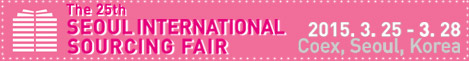 2015 Seoul International Sourcing Fair