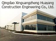 Qingdao Xinguangzheng Huayang Construction Engineering Co., Ltd.