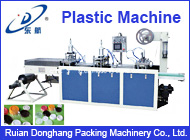 Ruian Donghang Packing Machinery Co., Ltd.