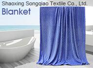 Shaoxing Songqiao Textile Co., Ltd.