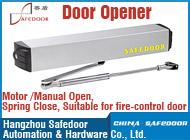 Hangzhou Safedoor Automation & Hardware Co., Ltd.
