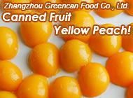 Zhangzhou Greencan Food Co., Ltd.
