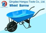 Qingdao Hongyu Tools Co., Ltd.