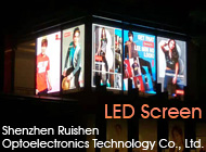 Shenzhen Ruishen Optoelectronics Technology Co., Ltd.