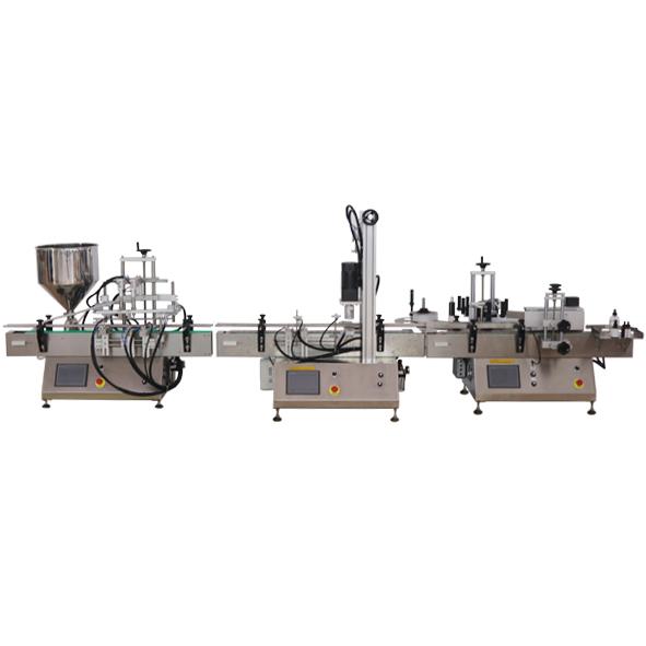 Zhejiang Youlian Machinery Manufacturing Co., Ltd.