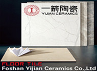 Yijian Ceramics Co., Ltd.