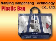 Nanjing Bangcheng Technology Co., Ltd.