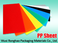 Wuxi Ronghao Packaging Materials Co., Ltd.